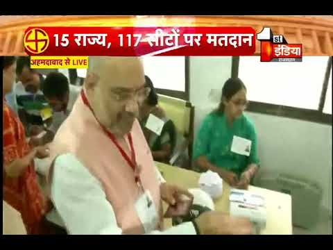 Amit Shah Casts His Vote and urges people to use their Right to Vote