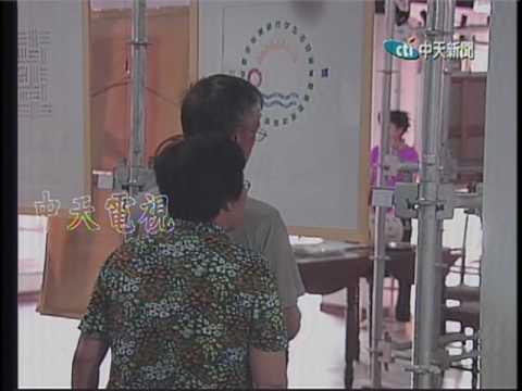 Taiwan TV Interview - Shanghai Show 2009.VOB