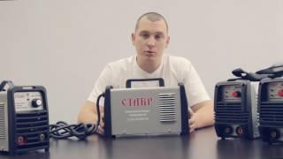Обзор Сварочные аппараты Ставр серии БТФ