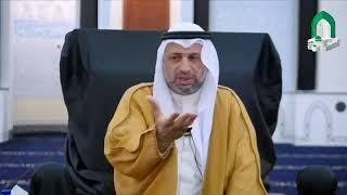 السيد مصطفى الزلزلة - جماعة يحشرون من قبورهم إلى قصورهم في الجنة