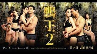 Phim 18 + Nhật Trai Bao và Máy Bay sextile JAVHD