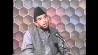 Ruhani Khazain #53 (Sirajuddin Esai-ke-Char Sawalon-ka-Jawab, Part 2)
