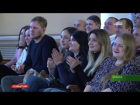"""В Брянске проходит фестиваль научно-технического творчества детей и молодёжи """"От винта"""""""