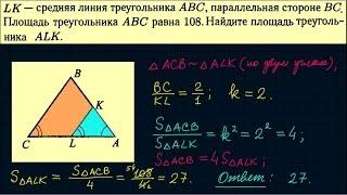 Задание №3 ЕГЭ 2016 по математике. Урок 102