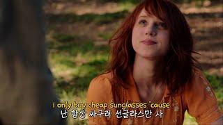 난 항상 싸구려 선글라스만 사|John K - chea…