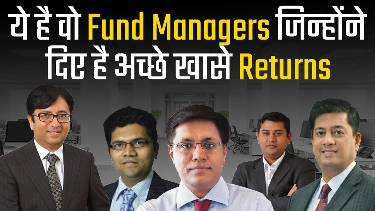 Top Performing Mutual Fund Managers