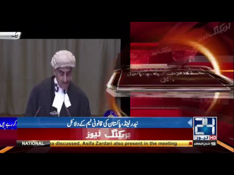 Kulbhushan Yadav case hearing in International Court of Just