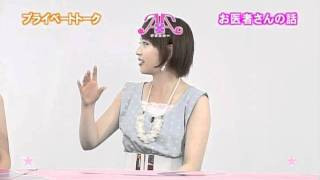 【放送は終了いたしました】 相内優香(テレビ東京アナウンサー)が病院...