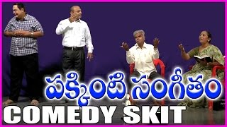 Telugu Jabardasth Comedy Show || (పక్కింటి సంగీతం )Telugu Comedy Scenes - By Guntur Humour Club