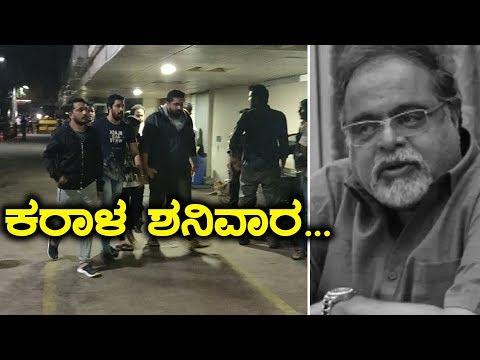 Ambareesh, Kannada Actor Demise : ಅಂಬರೀಶ್ ಅಪಘಾತದಿಂದ ಸ್ಯಾಂಡಲ್ ವುಡ್ ಅನಾಥ | Oneindia Kannada
