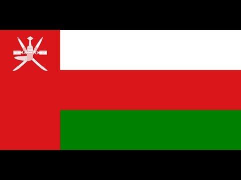 Флаг Омана.
