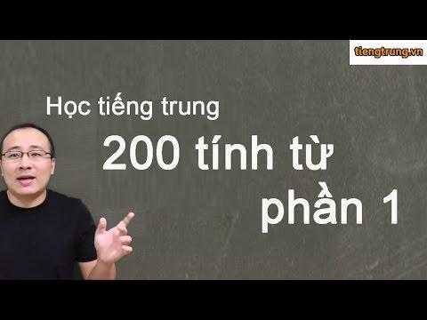 Học tiếng Trung online cơ bản - 200 tính từ phần 1