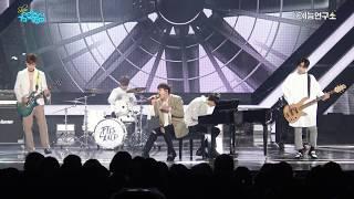 [예능연구소 직캠] FT아일랜드 윈드 @쇼!음악중심_20170617 Wind FTISLAND in 4K