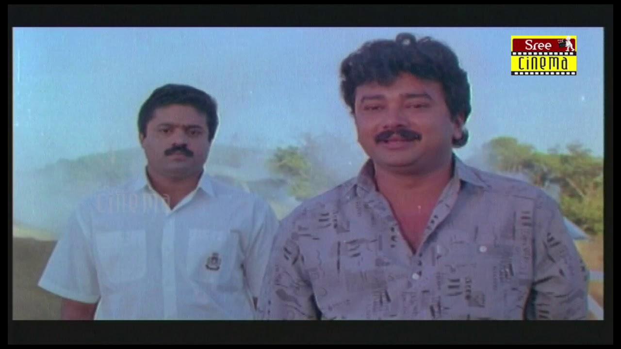 Innale Malayalam Movie | Scene 24 | Suresh Gopi | Shobhana | Jayaram |  Srividya - YouTube