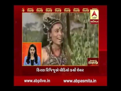 Kiren Rijiju posts video of PM Modi's remarks