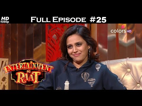 Entertainment Ki Raat - 11th February 2018 - Swara & Sajid Khan - एंटरटेनमेंट की रात  - Full Episode