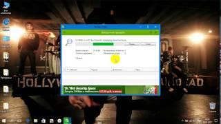 видео Доктор Веб сканирование вирусов — запуск антивирусного сканера Dr.Web, ролик TeachVideo