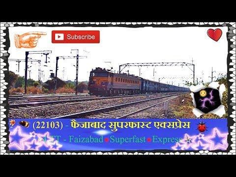 22103/Mumbai LTT - Faizabad SF Express