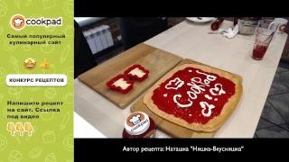 Сливочные мишки Барни и Японский бисквит