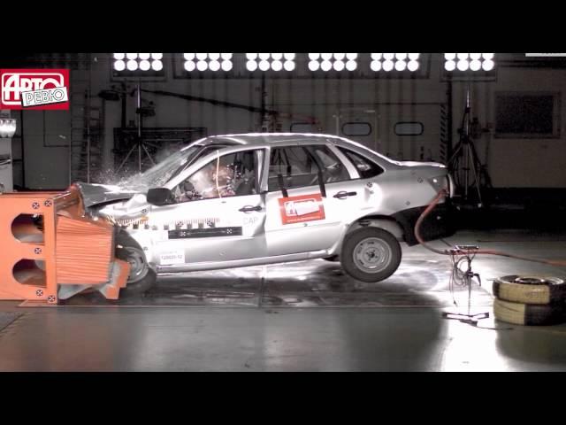 Фото к видео: Краш-тест Авторевю - Лада Гранта