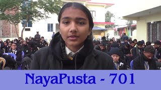 Street Awareness | A teacher's effort for success | NayaPusta - 701