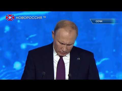 """Лента новостей на """"Новороссия ТВ"""" в 13:00 - 4 октября 2019 года"""