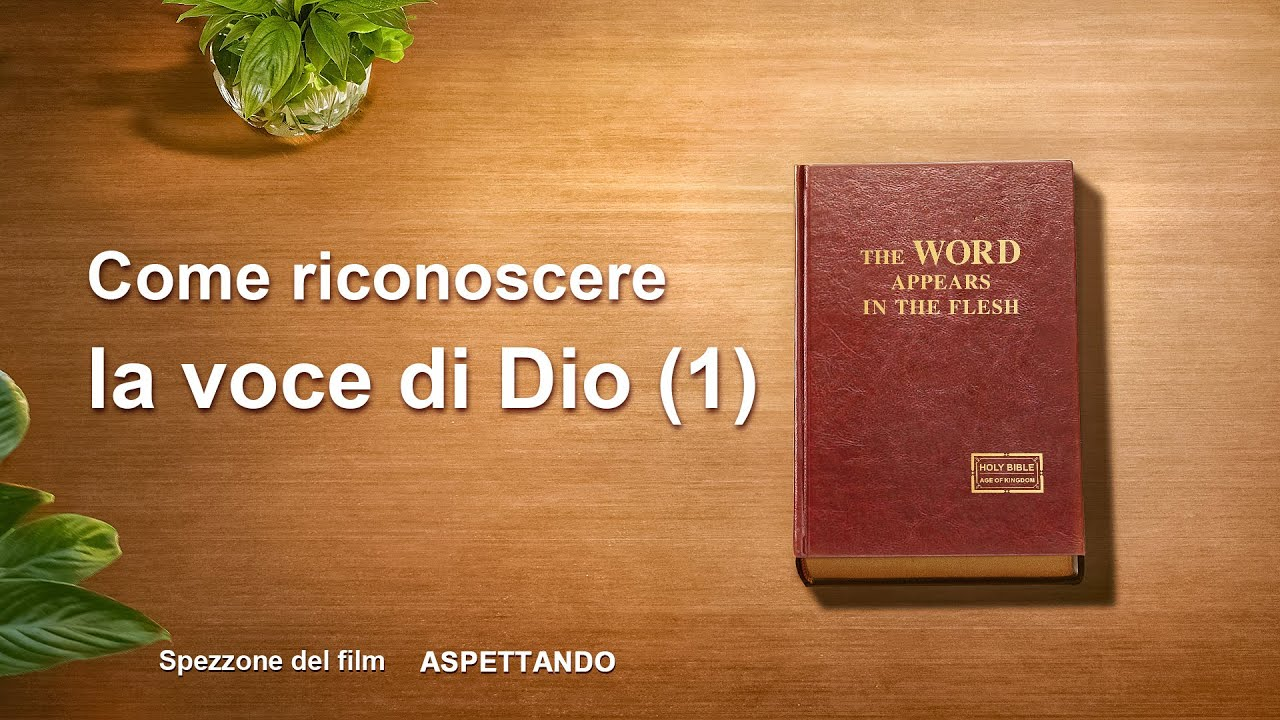 """Film cristiano """"Aspettando"""" (Spezzone 4/6) - Come riconoscere la voce di Dio (1)"""