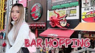 Eating & Drinking Adventure in Osaka *BAR HOPPING*