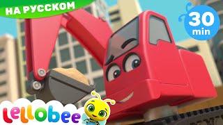 Детские песни | Детские мультики | Стройка | Новые серии | Литл Бэйби Бам