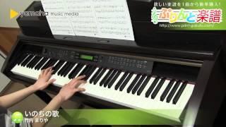 使用した楽譜はコチラ http://www.print-gakufu.com/score/detail/13219...