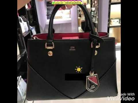 f0a534a41dad กระเป๋า LYN AMOUR M BAG - YouTube