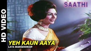 Yeh Kaun Aaya - Saathi | Lata Mangeshkar | Vyjayanthimala & Rajendra Kumar