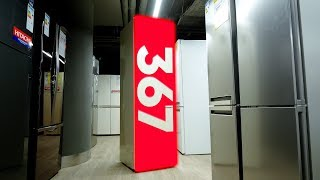 sAMSUNG RB37J5220EF: No Frost холодильник с зоной свежести!