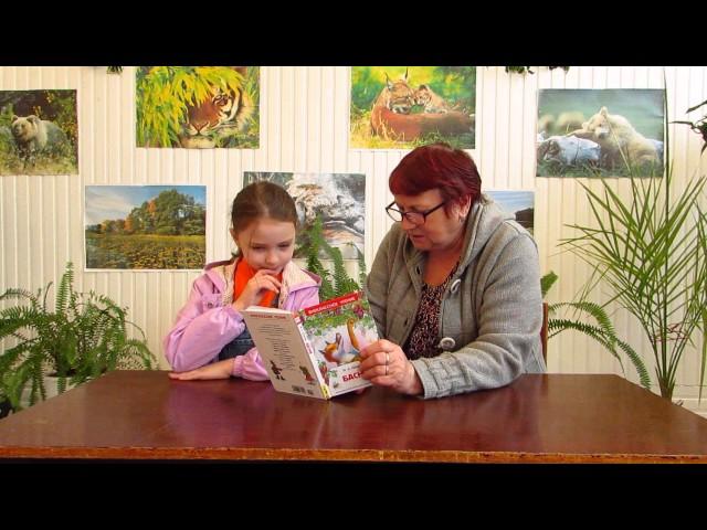 Изображение предпросмотра прочтения – ВалентинаДенисова читает произведение «Слон и Моська» И.А.Крылова