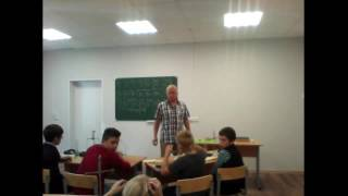 Физика. Уроки. 1