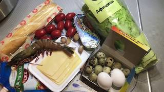 Салат цезарь простой рецепт. Цезарь+ с креветками. Caesar salad is a simple recipe.