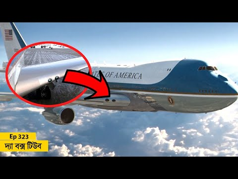 Air Force One    ? Facts about Air Force One |   Ep 323