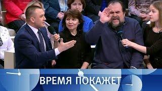 Что хочет Савченко? Время покажет. Выпуск от 23.03.2018
