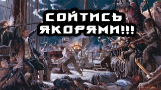 На Галеоне Blackwake 2
