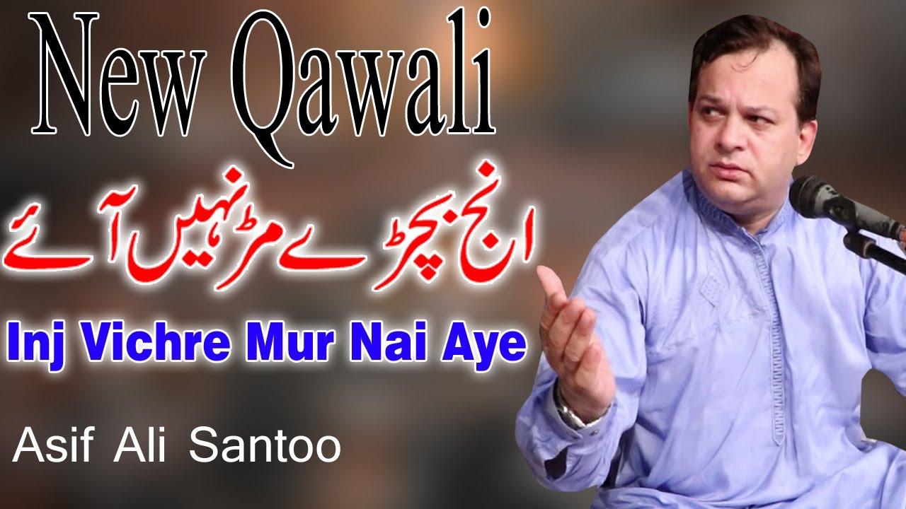 Download Inj Vichre Mur Nai Aye   Asif Ali Santoo   New Qawali 2021