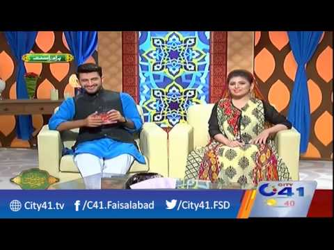 Ramzan Transmission | Ramzan Meherban | Part 2 | 16 June  2017 | City 41
