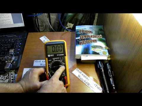 как пользоваться мультиметром dt-832