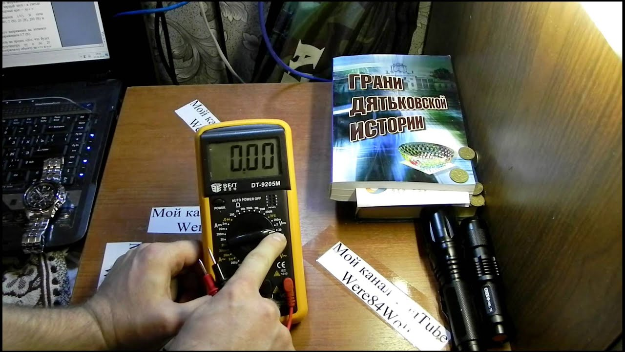 как пользоваться мультиметром тестером при измерении постоянного и переменного напряжения
