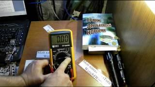 как пользоваться мультиметром тестером при измерении постоянного и переменного напряжения(Ссылка на мультиметр ..., 2014-02-02T09:02:08.000Z)