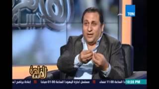 مساء القاهرة تمويل منظمات حقوق الإنسان 19 مارس