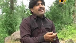 Ameer Nawaz Khan - Chen Kon