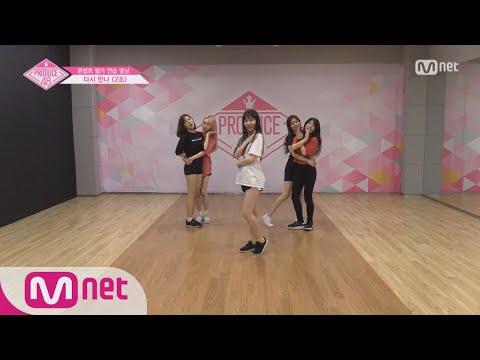 PRODUCE48 [단독/48스페셜] 콘셉트 평가 연습 영상ㅣ♬ 다시 만나_2조 180803 EP.8