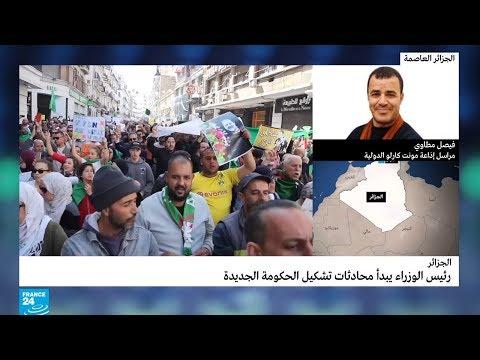 مراسل لفرانس24: -عمال في قطاع الطاقة ينضمون للحراك الشعبي في الجزائر-  - 12:56-2019 / 3 / 18