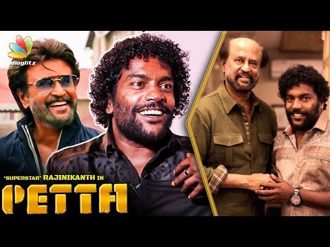 Petta - Rajinikanth Entertainer : Manikandan Achari Interview | Vijay Sethupathi | Official Trailer