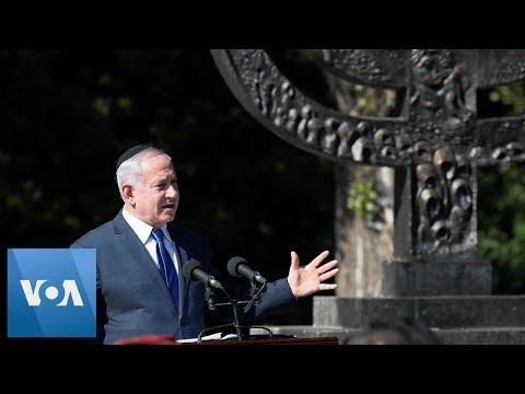 Israel Prime Minister Netanyahu and Ukraine President Zelenskiy Visit Holocaust Memorial